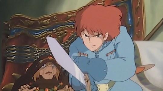 Nausicaa Sword