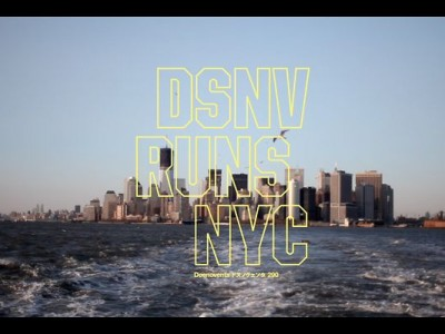 DOSNOVENTA RUNS NEW YORK CITY 2012 – TEASER