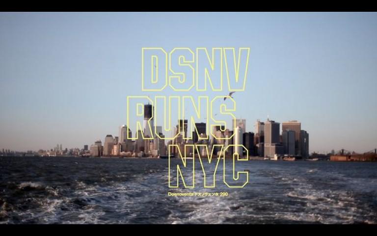 DOSNOVENTA RUNS NEW YORK CITY 2012 – TEASER