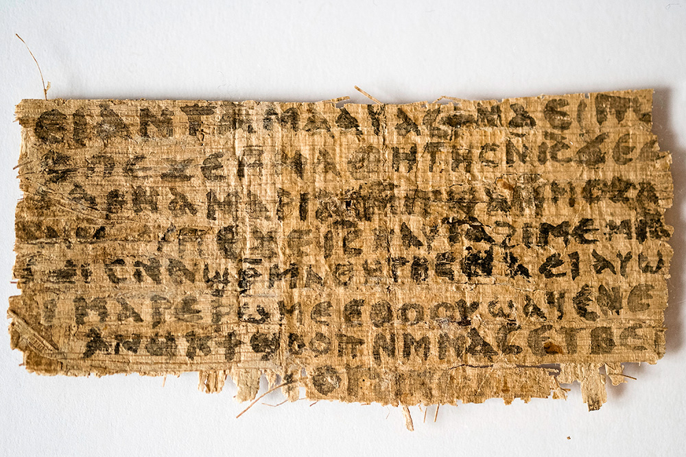 The Coptic papyrus about Jesus