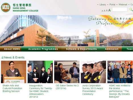 www.hsmc.edu.hk | %u6046%u751f%u7ba1%u7406%u5b78%u9662官網