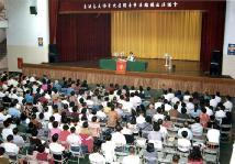 李洪志師父於一九九七年十一月在台中霧峰農工講法