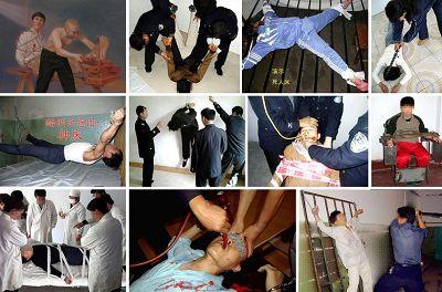 中共監獄迫害法輪功學員所實施的種種酷刑:老虎凳、暴力毒打、死人床(抻床,也稱五馬分屍)、電棍電擊、抻床、吊銬、灌食(鼻飼)、鐵椅子、打毒針(注射不明藥物)、野蠻灌食、電棍毆打等