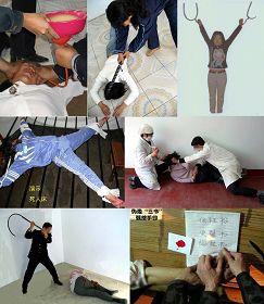 中共監獄、勞教所等酷刑折磨法輪功學員的演示圖:窒息灌食、電棍電擊、上大掛、死人床、注射不明藥物、毒打、強行按手印
