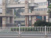 非法關押王瑞英的洗腦班在「中共濰坊市奎文區委黨校」