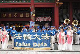 十月八日,天國樂團在國際通商店街、知名特產店前演奏。
