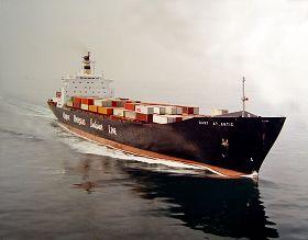 1988年在英吉利海峽,王中同船長管理的三萬噸商船