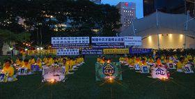 燭光悼念被中共迫害致死的中國大陸同修
