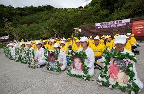 法輪功學員在高雄西子灣畔舉行七二零燭光悼念會