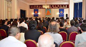 二零一二年英國法輪大法修煉心得交流會在倫敦市召開