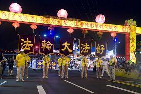 '二零一二基隆中元祭大遊行」中的法輪大法隊伍'