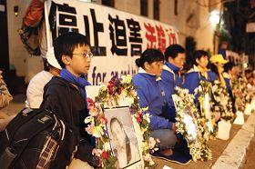 '法輪功學員在中領館前要求停止迫害'