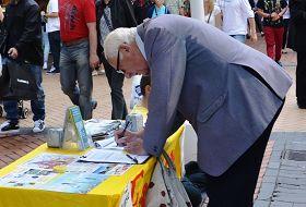 民眾簽名支持法輪功學員反迫害,呼籲釋放被中共非法關押的法輪功學員