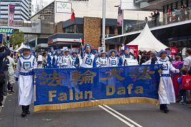 悉尼法輪大法天國樂團在遊行中