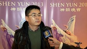 來自中國大陸的安迪:你會感到非常強大的一種力量,能夠感召你