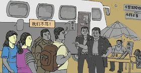 圖為沿途各地車站、碼頭,警察攔截法輪功學員上訪,逼迫來往旅客罵法輪功和李洪志先生。否則,不予通行。