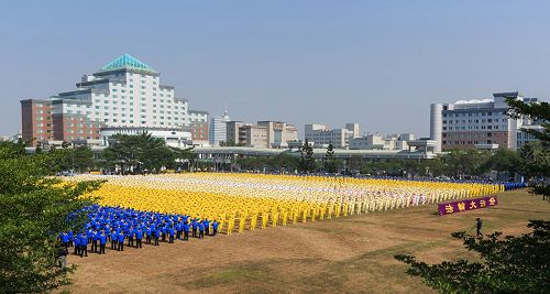 '二零一三年台灣逾六千人於台南市府前西拉雅廣場排字、煉功,場面壯觀震撼。'