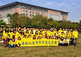 參加台灣青年學員交流營的法輪功學員早晨煉功後合影留念