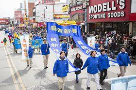 '法輪功學員參加紐約法拉盛華人新年遊行'