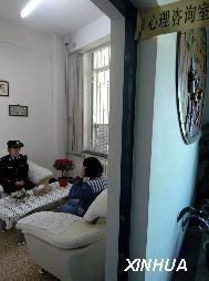圖7北京女子監獄的心理諮詢室實圖
