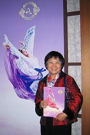 台北福星扶輪社2012~2013年度社長鄭淑娟