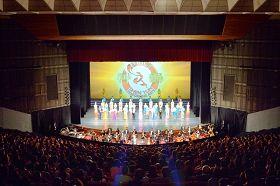 二零一三年二月二十日起,神韻巡迴藝術團在台北國父紀念館六天九場的盛大演出場場爆滿