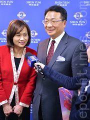 中華民國立法委員陳歐珀與夫人徐慧諭讚嘆,神韻絕對是國際一流的演出。