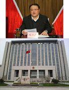 '江蘇省靖江市法院院長陳衛兵'