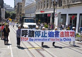 法輪功學員要求停止迫害