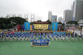 天國樂團在慶祝集會上表演
