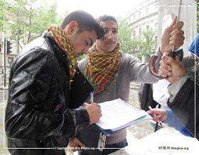 圖5:四位土耳其青年在了解真相後一一在反活摘器官徵簽表上簽字