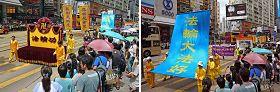 圖4.法輪功學員在天國樂團的前導下展開遊行,受到民眾熱烈歡迎。
