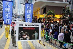 '二零一三年四月二十八日,紀念四﹒二五和平上訪十四週年反迫害集會遊行。'