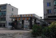 '撫順市看守所舊址照片,有5位法輪功學員在這裏被迫害致死'