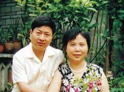 '蔣宗林、謝成新夫妻'