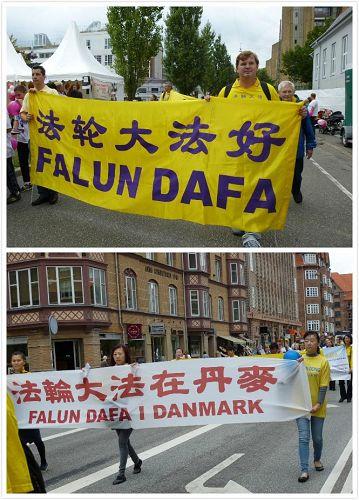 '法輪大法學員們參加多元文化節遊行'