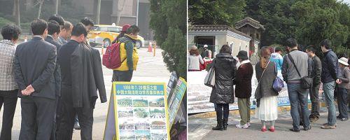 '法輪功真相吸引遊客的關注。為大陸遊客打開了解真相的門窗,提供給可貴的中國人獲得嶄新生命的契機。'