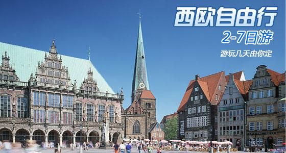 法蘭克福旅游, 法蘭克福出發華人旅游團, 攻略景點推薦 - 去旅游網TakeTours