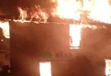 Photo of Abdiağa'da Çıkan Yangın Korkuttu
