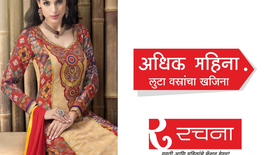 Welcome gate, standee, merchandising and social creatives designing for saree brand Rachna