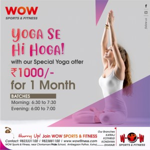 Social Media Marketing Creatives For Wow Sports And Fitness Gym, Katraj, Pune (April)