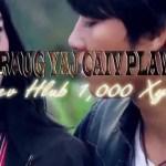 Nraug Yaj Caiv Plawv Part 2.2 New Hmong Movie 2016! Watch Full Movie Here!