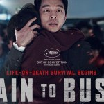 Train to Busan 2016 DVD