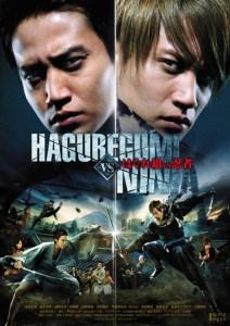 Yakuza vs Ninja