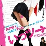 Itsuu The Movie Part 1 (2014)