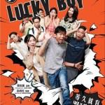 Lucky Boy (2017)
