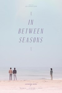 In Between Seasons (2018)