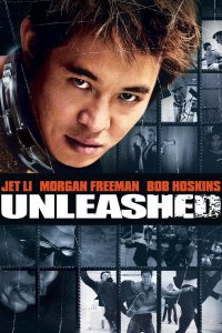 Unleashed R 2005