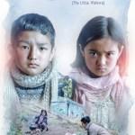 Pahuna: The Little Visitors (2017)