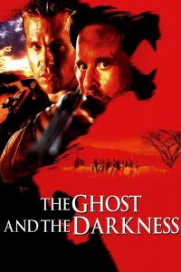 The Ghost and the Darkness R 1996